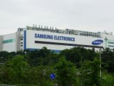 Samsung Semiconductor Austin